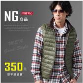 【大盤大】(D768) NG無法退換 輕量羽絨衣 M號 輕薄羽絨背心 防風 保暖 男 女 工作服 上班族 機車