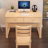 純實木書桌書架組合鬆木電腦台式桌家用簡約經濟型學生寫字桌 IGO