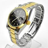 valentino coupeau簡約刻度雙色鋼手錶NEV73