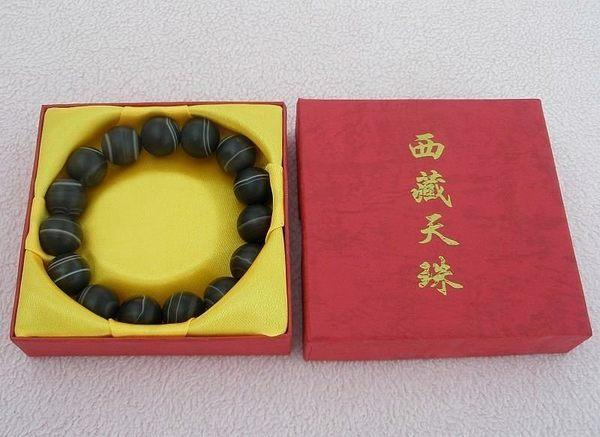【歡喜心珠寶】【老礦至純藥師珠圓珠14mm手鍊】15顆.天然縞瑪瑙老礦西藏天珠「附保証書」
