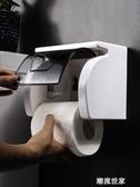 衛生間紙巾盒免打孔吸盤抽紙盒壁掛式防水捲紙架廁所衛生紙置物架『潮流世家』