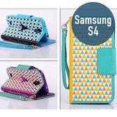 SAMSUNG 三星 S4 積木皮套 帶手鍊 插卡 支架 側翻皮套 手機套 手機殼 保護套 殼