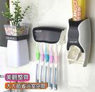 【JAR嚴選】繽紛可愛 自動擠牙膏器