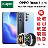 OPPO Reno5 Pro 5G+OPPO Watch 46mm WIFI《贈玻保+空壓殼》[24期0利率]