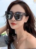 太陽眼鏡 2019新款ins超火墨鏡女圓臉gm太陽鏡韓版潮網紅大框眼鏡防紫外線 歐歐