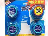 【潔霜 馬桶自動清潔劑65g*3入(+贈1)】109173清潔劑 浴室清潔用品 清潔用品【八八八】e網購