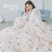 BUHO 單人床包+雙人兩用被套三件組(春美日好)