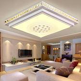 現代簡約LED吸頂燈大氣圓形客廳燈臥室燈具餐廳過道陽臺遙控燈飾tz8076【123休閒館】
