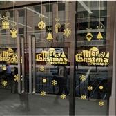 聖誕節貼花 聖誕節帽子吊飾玻璃門窗裝飾貼花商場酒店學校自粘墻貼紙可移除【快速出貨】