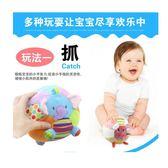 TOLOLO卡通多功能趣味發聲毛絨玩具 嬰兒手抓球發聲球 嬰幼兒玩具  百搭潮品
