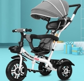 兒童三輪車 1-2歲3自行車子兒童幼兒推車腳踏車小孩童車寶寶手推車【快速出貨八折下殺】