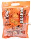 【吉嘉食品】巧益 蟹黃風味酥餅 1包210公克[產地馬來西亞][#1]{512-710}