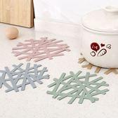 [拉拉百貨]廚房用品 不規則 隔熱墊 杯墊 茶杯墊 居家用品