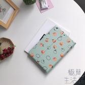 簡約ipad air2保護套mini5皮套pro平板1/3/4殼mini【極簡生活】