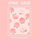 iPad保護套2018新款mini5蘋果air3/2全包pro10.5防摔9.7寸2019平板10.2寸三折帶軟殼【八折下殺】