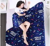 冬季保暖毯珊瑚絨毯子法蘭絨毛毯學生宿舍加厚毛絨床單單人雙人毛巾被子