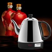 聖誕好物85折 電熱溫酒壺加溫到50度左右自動暫停加熱~