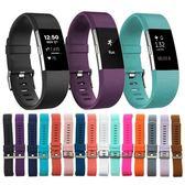 24H出貨 Fitbit Charge 2 矽膠錶帶 腕帶 運動 矽膠 手錶錶帶 糖果色 防丟替換帶