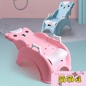 兒童洗頭躺椅可折疊洗發神器小孩大號洗頭床坐凳寶寶家用加厚便攜【萌萌噠】