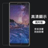 買一送一 NOKIA 3.1 6.1 6.1plus 手機保護貼 透明 非滿版 全膠 鋼化膜 防爆 高清 螢幕保護貼 保護膜