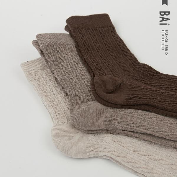 中筒襪 韓國襪子!立體感直條麻花彈性棉襪-BAi白媽媽【316003】