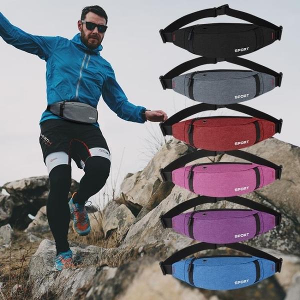 快速出貨 運動手機腰包男士多功能包帆布耐磨大容量斜挎胸包女士休閒跑步包