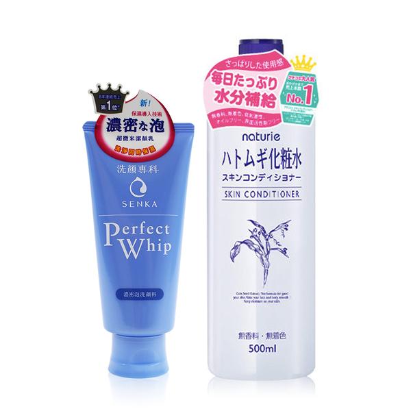 SENKA洗顏專科超微米潔顏乳120g+Imju 薏仁清潤化妝水(濕敷型) 500ml【套組】