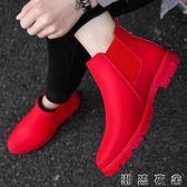馬丁靴男士中高筒雪地短靴英倫秋季工裝鞋休閒百搭皮靴紅色潮鞋子  潮流衣舍