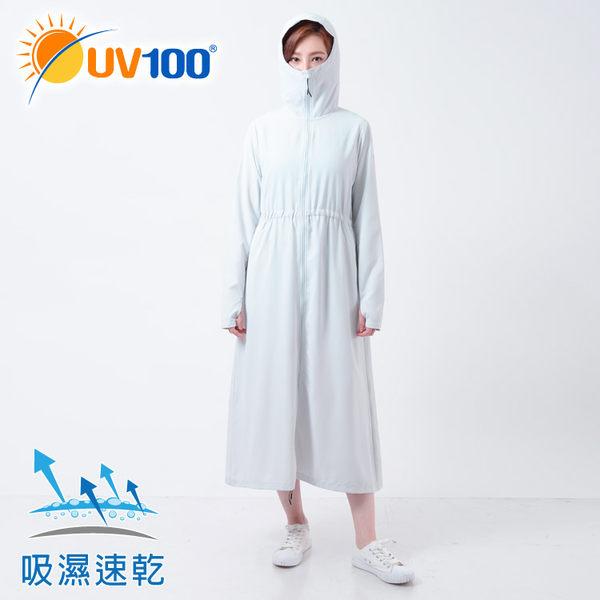 抗UV-涼感加長版口罩連帽外套