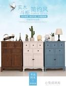 斗櫥客廳櫃子儲物櫃簡約現代抽屜式整裝收納櫃 YXS 【快速出貨】