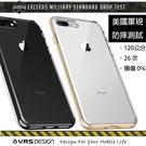 韓國 VRS DESIGN V字盾 i7 i8 iPhone7 iPhone8 Plus C.B 軍規抗震邊框透明手機殼 保護殼【A807701】