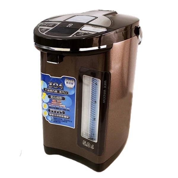 【南紡購物中心】【晶工】5.0L智能光控電熱水瓶 JK-8550