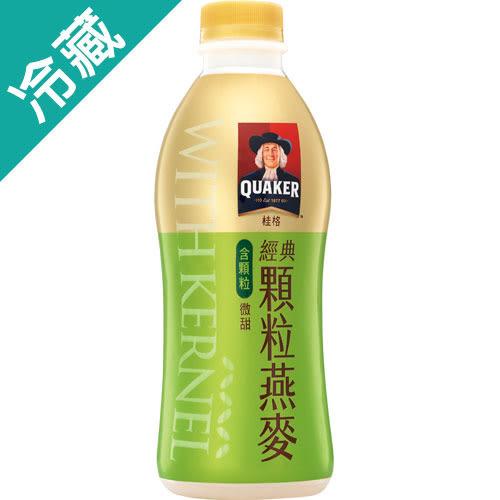 桂格100%喝的燕麥-微甜920ML【愛買冷藏】