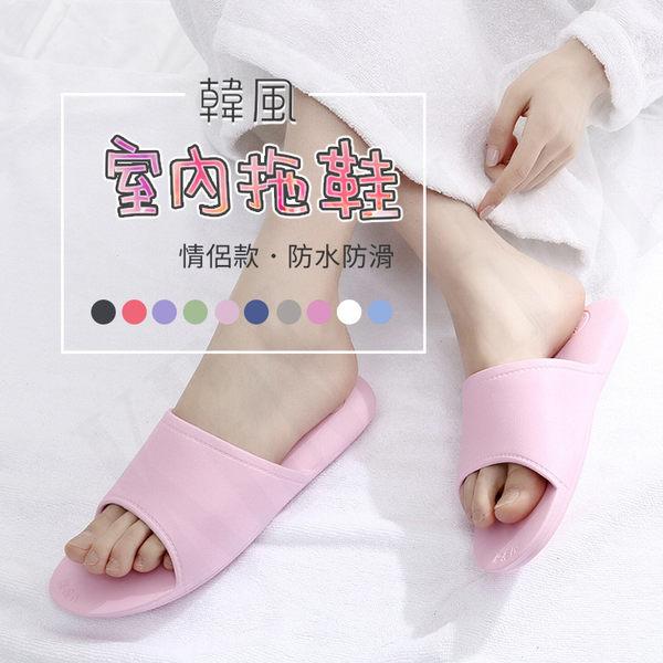 【AF188】 韓版情侶室內拖鞋 EVA彈力氣墊舒壓拖鞋 防水防滑浴室居家客廳 加厚軟底鞋