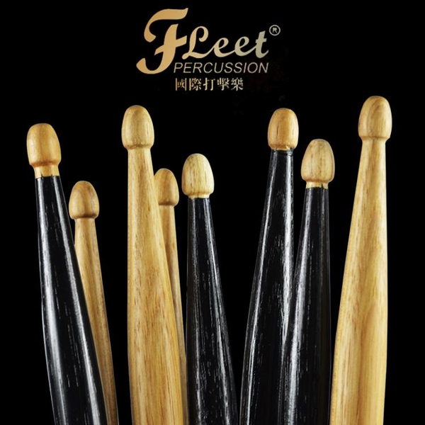 FLEET架子鼓鼓棒木質實木5A鼓槌鼓錘7A爵士鼓專業打鼓棍一對 (新品)