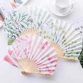 夏季日式小清新布面扇子摺扇古風男女式學生用迷你便攜摺疊小扇子   居家物語