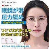 日本眼鏡防滑鼻托硅膠防滑鼻墊鼻梁拖支架超軟眼睛框配件空氣囊 夢藝