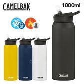 美國CamelBak 1000ml EDDY+多水吸管保冰保溫瓶 水壺 保溫杯 保冰杯