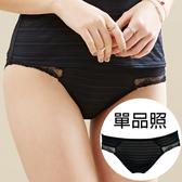 思薇爾-WINCOOL涼感M-XL低腰三角內褲(黑色)