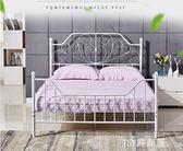 ins鐵藝床鐵床1.2米雙人床1.5米成人1.8米鐵架床單人鐵藝公主床架qm    JSY時尚屋