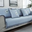 沙發墊現代簡約四季通用型沙發套沙發罩全包萬能套全蓋防滑坐墊