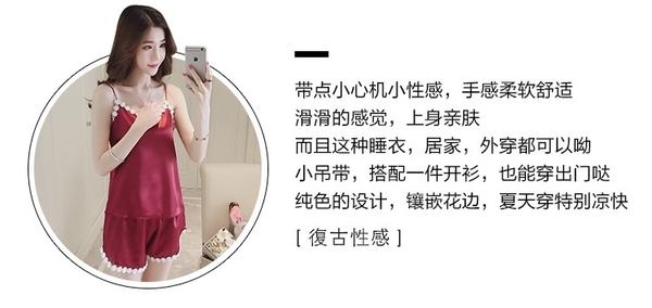 冰絲睡衣夏季2021女裝性感吊帶背心冰絲睡衣套裝女短褲家居服花邊兩件套潮 歐歐