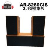 [福利品] 2.1 聲道喇叭 HI-End 30-100W 89+2db 4-8歐姆 被動式喇叭