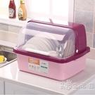 貝瑟斯裝碗筷收納箱盒瀝水籃碗架帶蓋家用廚房餐具盒柜放碟籃大號WD 小時光生活館