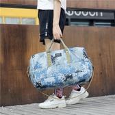 旅行包男女手提包大容量旅游行李包袋單肩旅游包運動健身包出差包 居享優品