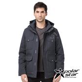 PolarStar 男 防水羽絨外套 │CNS 90/10羽絨『暗灰』P15223 防風外套.保暖外套.可壓縮.附收納袋