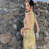 低領旗袍式洋裝側開叉休閒女露肩顯瘦中國風 水晶鞋坊