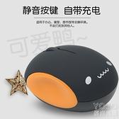 無線滑鼠 可愛女生無線滑鼠可充電靜音適用蘋果小米華碩聯想惠普三星筆記本 快速出貨