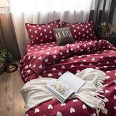 簡約INS愛心床上四件套1.8床雙人床單被套被子學生宿舍三件套被罩
