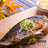 【頂達生鮮】挪威產進口鯖魚片20包組(120g/包)